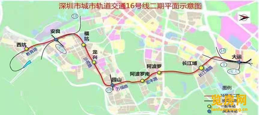深圳 横岗《龙兴南苑》新品上市 龙兴地铁口零距离、零距离