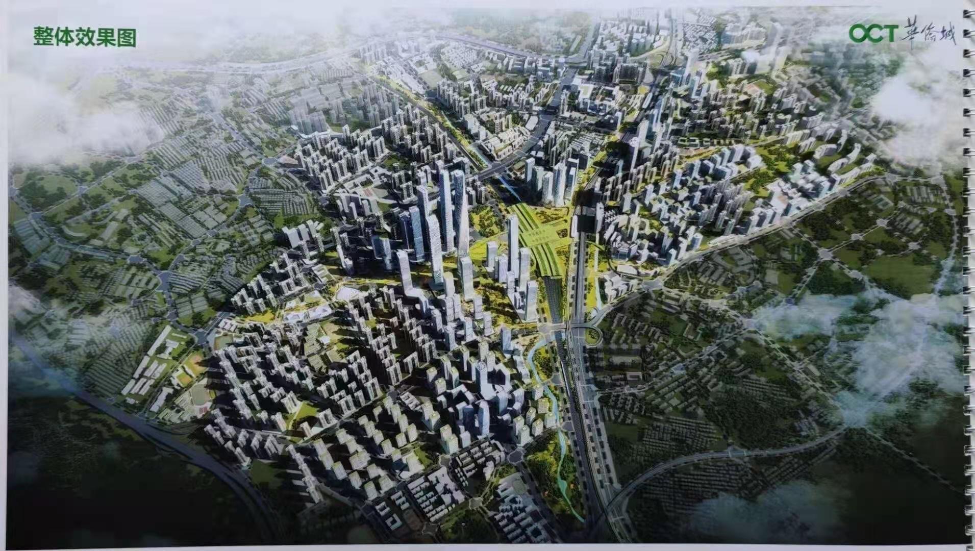 龙岗布吉《东站壹号》  华侨城准拆迁项目