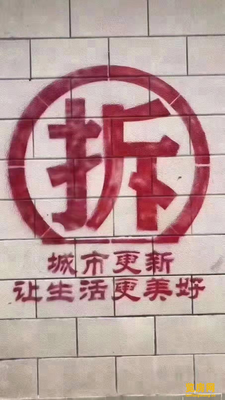 宝安福永【怀德拆迁房】4月2号震撼开盘 稀缺拆迁房  仅售1.2万/平
