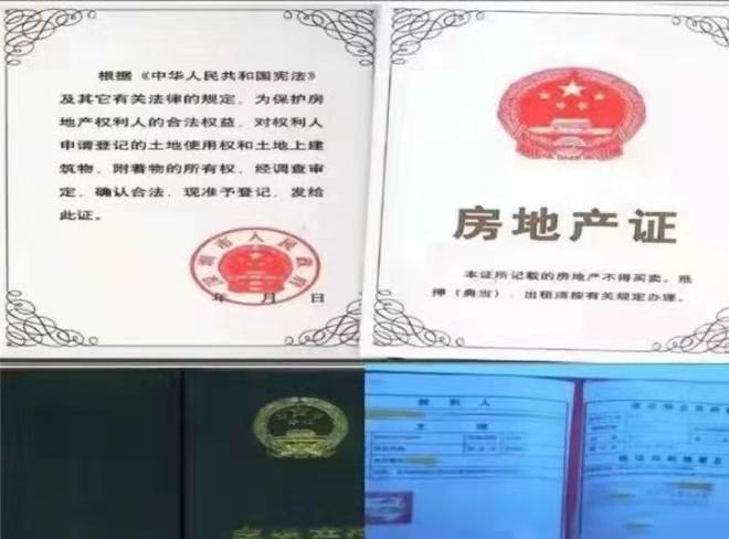 深圳小产权房到底安不安全?有保障吗?都有哪些证件?