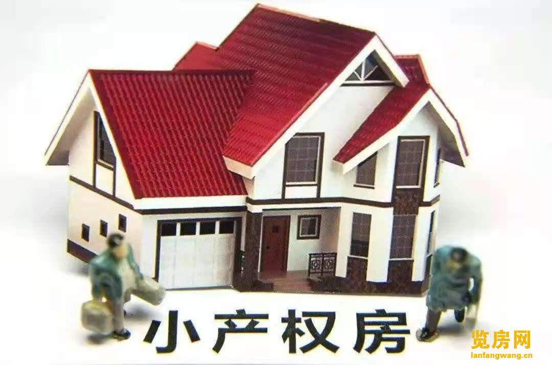 深圳实施旧改的九大步骤!