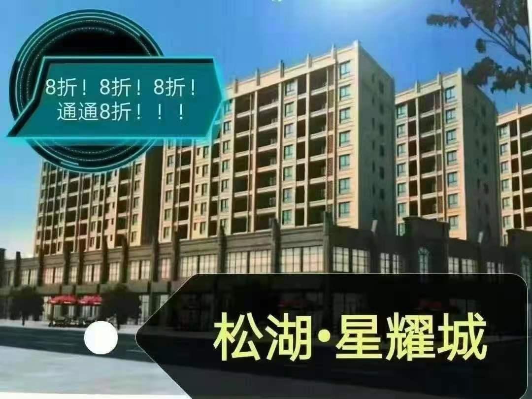 如何选择合适的东莞小产权房?