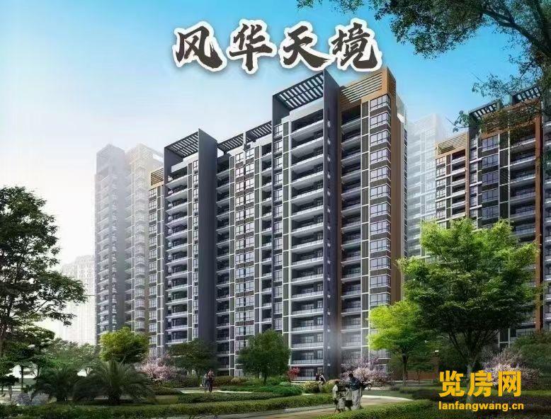 东莞大朗【风华天镜】4栋500户大花园社区 首付3成起!
