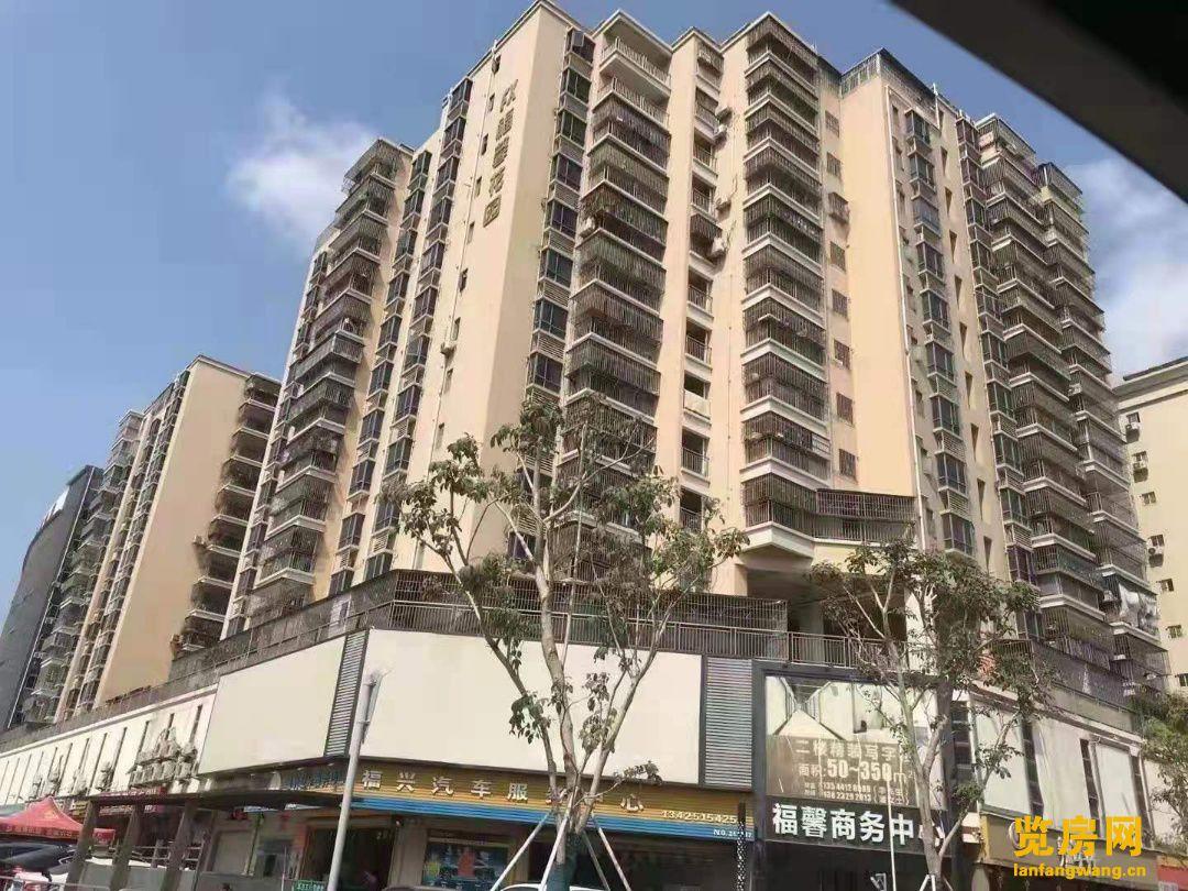 福永 6栋小区统建楼【福泰花园】中层  98平 3房两厅2卫仅 156万!!