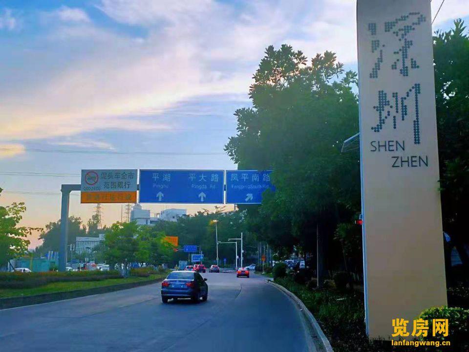 东莞 凤岗买多大的小产权房最保值?