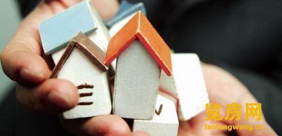 购买小产权房时需要注意看哪些?