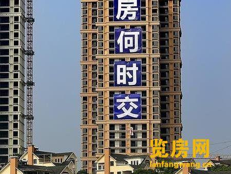 深圳小产权房未来会怎么样?这样做行得通吗?