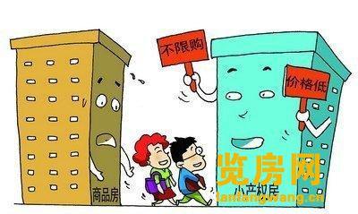 2021年购买东莞的小产权房划算吗?